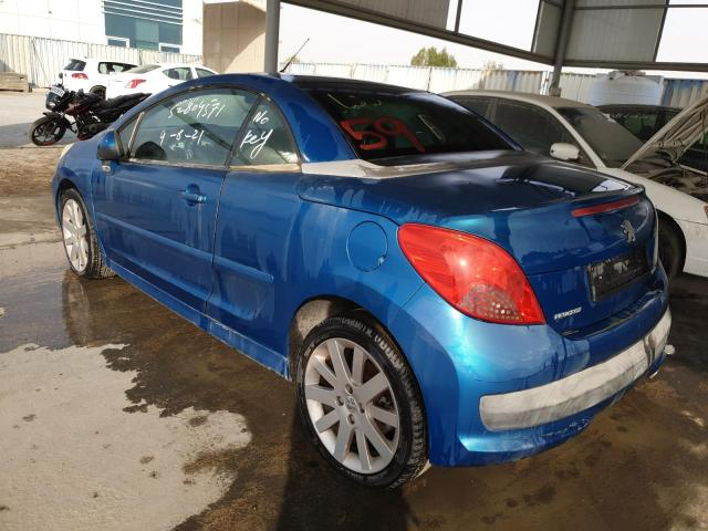 Used PEUGEOT 207 for sale - 2/5