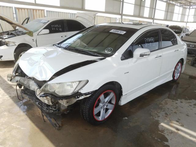 Used HONDA CIVIC for sale - 2/6