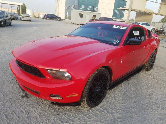 Used FORD MUSTANG for sale - 2/6
